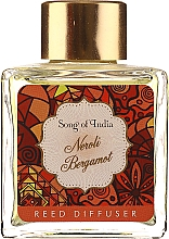 "Парфюмерия и Козметика Арома дифузер ""Нероли и бергамот"" - Song of India"