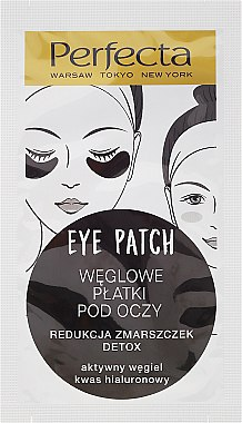 Пачове с въглен за под очи - Dax Cosmetics Perfecta Eye Patch