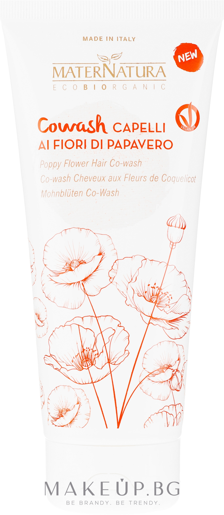 "Балсам за коса - MaterNatura ""Co-Wash"" Conditioner With Poppy Flower — снимка 200 ml"