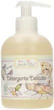 Парфюмерия и Козметика Течен сапун за бебета и деца - Anthyllis Gentle Cleansing Gel