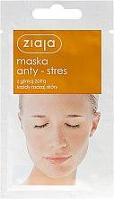Парфюмерия и Козметика Антистрес маска за лице с жълта глина - Ziaja Face Mask