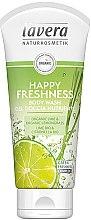 Парфюмерия и Козметика Душ гел за тяло с аромат на лайм и лимонена трева - Lavera Happy Freshness Body Wash Lime&Lemongrass