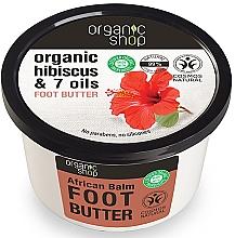 """Парфюмерия и Козметика Масло за крака """"Африкански балсам"""" - Organic Shop Organic Hibiscus & 7 Oils Foot Butter"""
