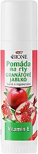 Парфюми, Парфюмерия, козметика Балсам за устни - Bione Cosmetics Pomegranate Lip Balm With Antioxidants