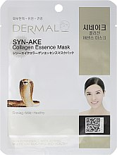 Парфюми, Парфюмерия, козметика Маска за лице с колаген и пептиди - Dermal Syn-Ake Collagen Essence Mask
