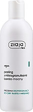 Парфюмерия и Козметика Много силен пилинг за лице с микрогранули - Ziaja Pro Very Strong Peeling With Microgranules