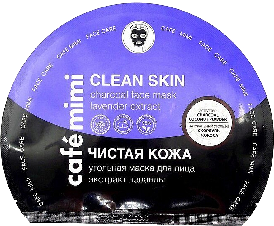 """Памучна маска за лице с въглен """"Чиста кожа"""" - Cafe Mimi Clean Skin Charcoal Face Mask Lavender Extract — снимка N1"""