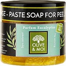 Парфюмерия и Козметика Сапун с аромат на евкалипт - Saryane Olive & Moi Savon Noir
