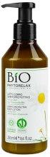 Парфюми, Парфюмерия, козметика Лосион за тяло с лайка - Phytorelax Laboratories Bio Dermo-Protective Body Lotion