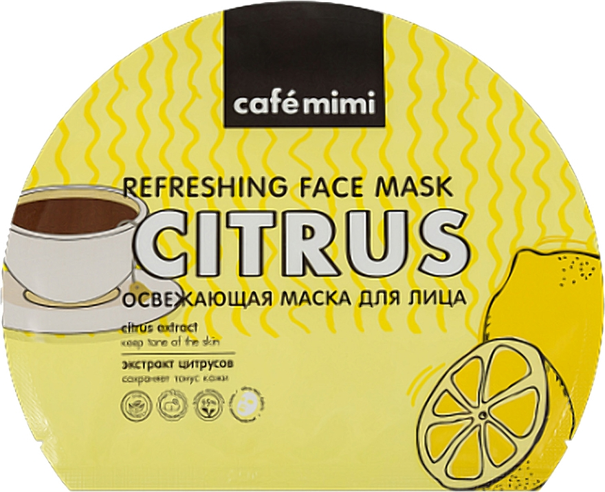 Освежаваща памучна маска за лице - Cafe Mimi Refreshing Face Mask Citrus — снимка N1