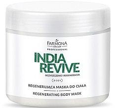 Парфюми, Парфюмерия, козметика Регенерираща крем-маска за тяло - Farmona Professional India Revive Mask