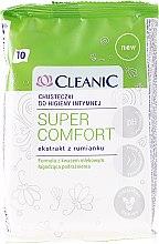 Парфюмерия и Козметика Кърпички за интимна хигиена, 10 бр - Cleanic Super Comfort Wipes
