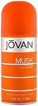 Парфюми, Парфюмерия, козметика Jovan Musk For Men - Дезодорант-спрей