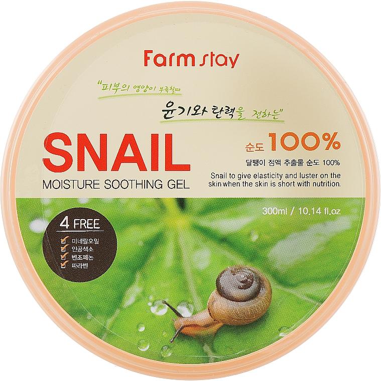 Гел с муцин от охлюв - FarmStay Moisture Soothing Gel Snail