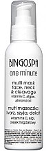 Парфюмерия и Козметика Експресна маска за лице с бадемово масло - BingoSpa One Minute Multi Mask