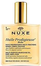 Парфюми, Парфюмерия, козметика Подхранващо масло за много суха кожа - Nuxe Huile Prodigieuse Riche Multi-Purpose Oil