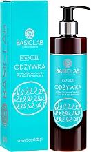 Парфюмерия и Козметика Балсам за къдрава коса - BasicLab Dermocosmetics Capillus