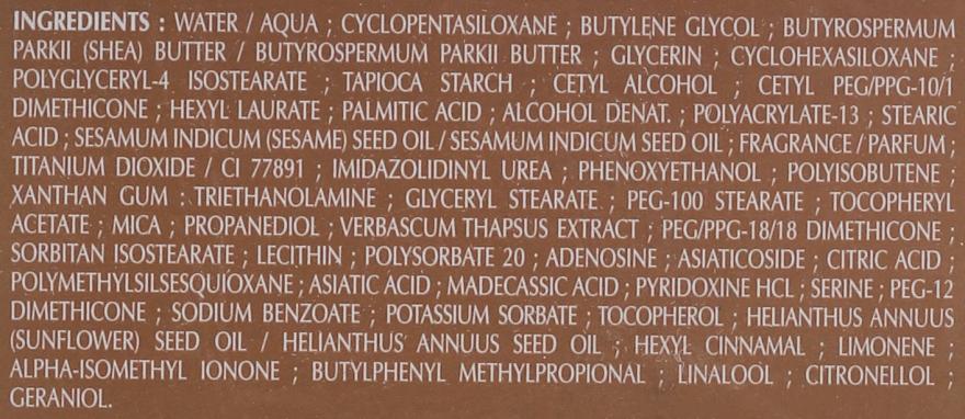 Крем за лице - Stendhal Recette Merveilleuse Firming Radiance Care — снимка N2