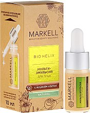 Парфюмерия и Козметика Серум за лице - Markell Cosmetics Serum