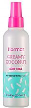 """Парфюмерия и Козметика Спрей за тяло """"Кокос"""" - Flormar Coconut Body Mist"""