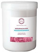 Парфюмерия и Козметика Масажен крем с масло от гроздови семки - Yamuna Massage Cream