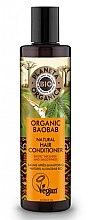 Парфюмерия и Козметика Укрепващ натурален балсам за коса с масло от баобаб - Planeta Organica Organic Baobab Natural Hair Conditioner