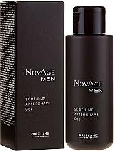Парфюмерия и Козметика Успокояващ крем-гел за след бръснене - Oriflame NovAge Men Soothing Aftershave Gel