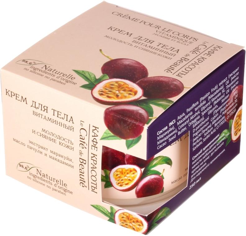 """Витаминен крем за тяло """"Младост и сияние на кожата - Le Cafe de Beaute Vitamin Body Cream"""