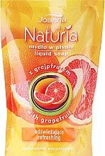 """Парфюмерия и Козметика Течен сапун """"Грейпфрут"""" - Joanna Naturia Body Grapefruit Liquid Soap (Refill)"""