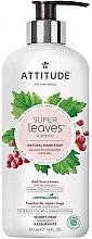 Парфюми, Парфюмерия, козметика Сапун-пяна за ръце с листа от червено грозде - Attitude Natural Red Vine Leaves Foaming Hand Soap