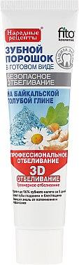 """Зъбен прах за професионално избелване от байкалска синя глина """"3D"""" в готов вид - Fito Козметик Народни рецепти — снимка N2"""