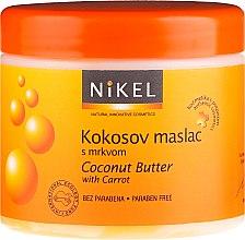 Парфюмерия и Козметика Кокосово масло за тен - Nikel Coconut Butter