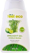 Парфюми, Парфюмерия, козметика Душ гел - Feel Eco Lime & Bamboo Shower Gel