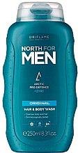 Парфюми, Парфюмерия, козметика Шампоан за коса и тяло - Oriflame North For Men Original Hair&Body Wash