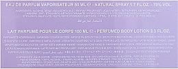 Lanvin Eclat D`Arpege - Комплект (edp/50ml + b/l/100ml) — снимка N3