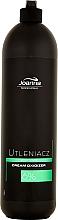 Парфюмерия и Козметика Окислител кремообразен 6% - Joanna Professional Cream Oxidizer 6%