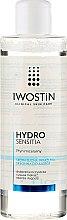 Парфюмерия и Козметика Мицеларна вода - Iwostin Estetic Micellar