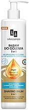 Парфюми, Парфюмерия, козметика Балсам за бръснене - AA Cosmetics Oil Essence Shaving Balm 5in1