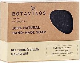 """Парфюмерия и Козметика Ръчно изработен натурален сапун за ръце """"Бреза"""" - Botavikos Hand-Made Soap"""