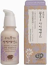 Парфюмерия и Козметика Есенция за околоочния контур - Whamisa Organic Flowers Eye Essence