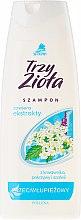 Парфюмерия и Козметика Шампоан против пърхот - Savona Anti-Dandruff Shampoo