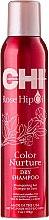 Парфюми, Парфюмерия, козметика Сух шампоан - CHI Rose Hip Oil Dry UV Protecting Oil