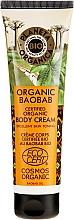 Парфюмерия и Козметика Укрепващ крем за тяло с масло от баобаб - Planeta Organica Organic Baobab Body Cream