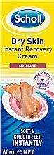 Парфюмерия и Козметика Възстановяващ крем за крака - Scholl Dry Skin Instant Recovery Cream