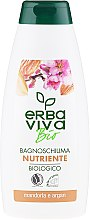 Парфюмерия и Козметика Гел-пяна за душ и вана с екстракт от бадем и арган - Erba Viva Bio Nutrient Almonds&Argan