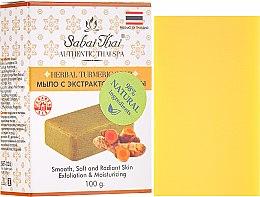 Парфюмерия и Козметика Сапун с екстракт от куркума - Sabai Thai Herbal Turmeric Soap