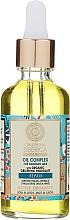 Парфюмерия и Козметика Комплекс с масла от морски зърнастец за грижа за увредена коса - Natura Siberica
