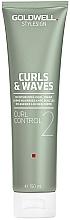 Парфюмерия и Козметика Крем за коса - Goldwell Style Sign Curly Twist Curl Control