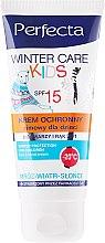 Парфюмерия и Козметика Защитен крем за деца - Perfecta Kids Protect Cream