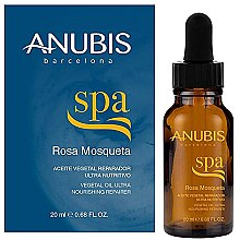 Парфюми, Парфюмерия, козметика Масло от шипка - Anubis Spa Rosehip Oil
